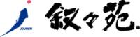 jojoen-logo